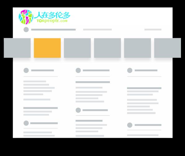 Homepage Gallery