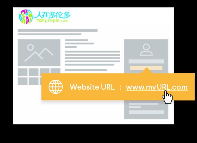客户网站链接
