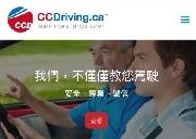 加中驾校-多伦多学车考驾照首选驾校