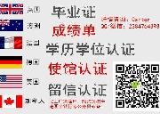 【Q/微2384764398】UBC/UT/YU/曼大/渥太华/UW/UA/SFU等Diploma